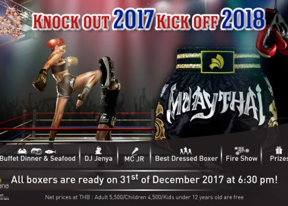 New Year Countdown Party 2018