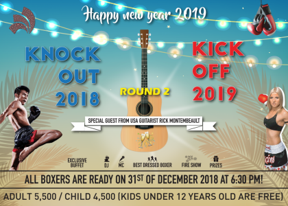 Knock out 2018 Kick off 2019 - Round 2