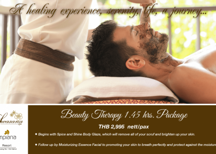 Beauty Therapy Package