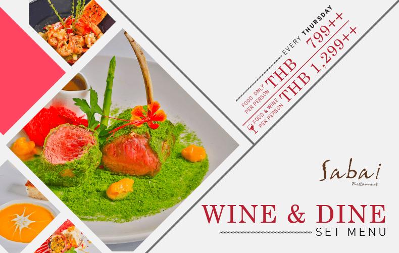 Wine & dine banner